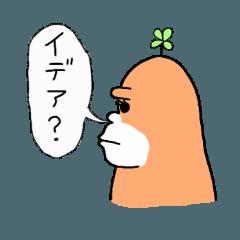 [LINEスタンプ] 夢見るゴリラ69