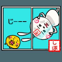 しほ専用スタンプ~うさぎ編~