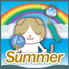 梅雨&夏に使える〜甘えん坊のSH