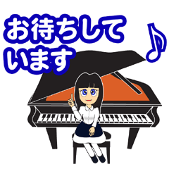 ピアノ教室の先生が生徒に送る音楽スタンプ