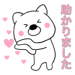 [LINEスタンプ] 主婦が作ったデカ文字 わんこ7 全部敬語 (1)