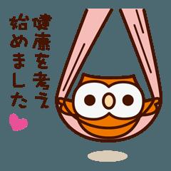 幸せの福ろうHoo_9. 健康編
