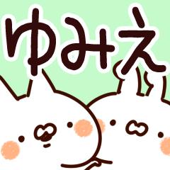 【ゆみえ】名前