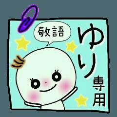 [ゆり]の敬語のスタンプ!