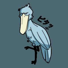 怪鳥?快鳥?ハシビロコウ