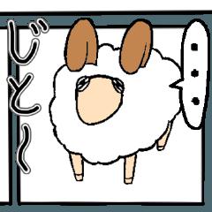 羊のテリー!