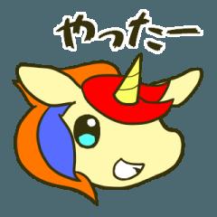 ハッピーユニコーン★日常で使える言葉