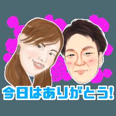 tatsuya's daily sticker