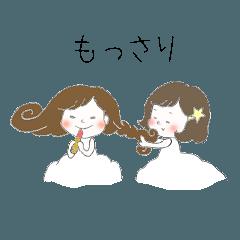 もっさり姉妹