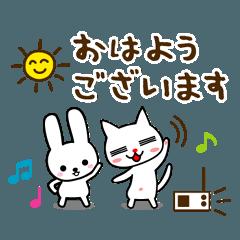夏に使えるスタンプ【敬語】