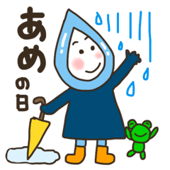 雨の日の雨ずきんちゃん