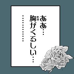 別冊少女マンガスタンプ