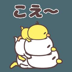 仙台弁ニワトリさんスタンプ(・8・){2)