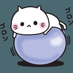 ゆるねこ(ゆる敬語編)