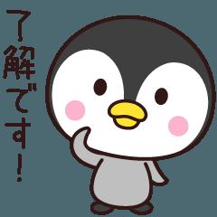 使いやすいペンギン☆