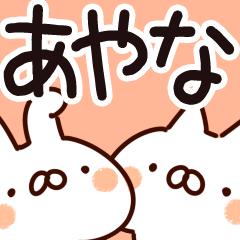 【あやなちゃん】専用/名前スタンプ