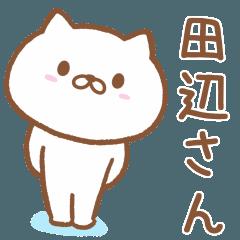田辺(たなべ)さんが使うネコのスタンプ