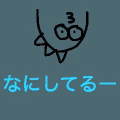 かいじゅうしゃん 2