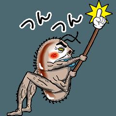 【動く】カマドウマさん