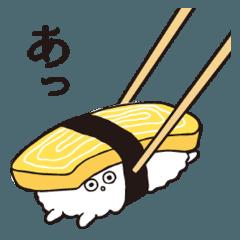 時すでにお寿司。