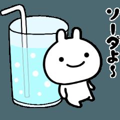 100㍉うさぎ【汎用ダジャレ】