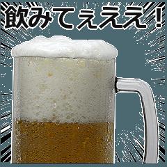 ビール3。