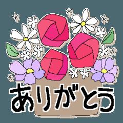 *よく使う言葉に花をそえて*