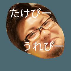 マーケッターたけP