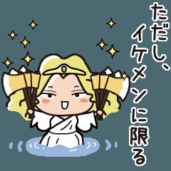 水たまりの女神(1)