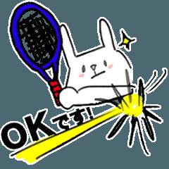 情熱のテニスウサギ(日常につかえる)