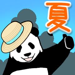 やる気のないパンダ(夏)