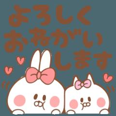 ウサコとネココの日常【敬語・丁寧な言葉】