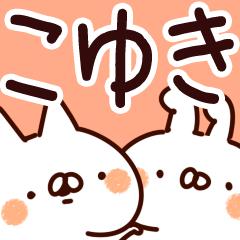 【こゆき専用】