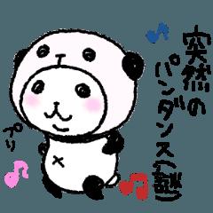 パンダinぱんだ (うご5 ~テンションMAX~)