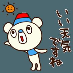 了解くま6(あいさつ編)