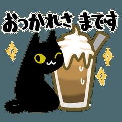 レトロな黒猫と夏