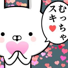 大好きな人♡へ送る乙女な関西弁うさぎ♡2