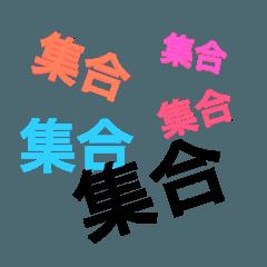 Kei-Greeting stamp