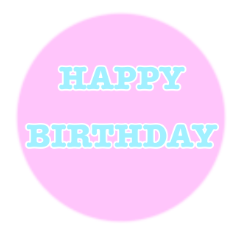 お誕生日おめでとうスタンプ