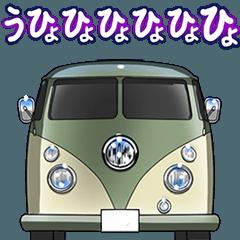 動く!車(バス1)電車バイクシリーズ