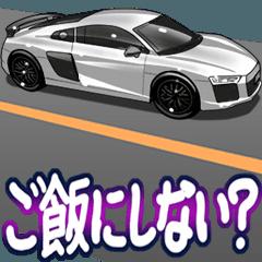 [LINEスタンプ] 動く!車(MR)クルマバイクシリーズ