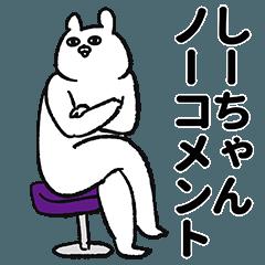 しーちゃん専用の名前スタンプ!