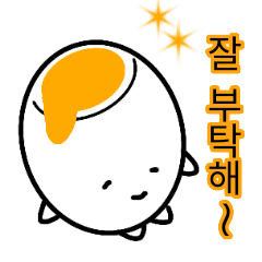 ゆでたまちゃん! 【韓国語版】