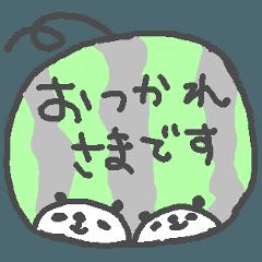 おとなむけ敬語の夏パンダパンダ!