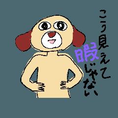 ぱーにゃ2