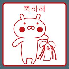 おぴょうさ4 -スタンプ的- 韓国語版