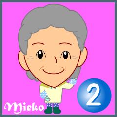 mieko2