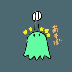 星のスライム ボンボン