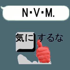 漢字を操る キーボード ゴースト 7