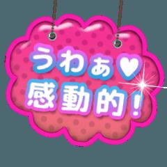 揺れるピンクのボード&ハートメッセージ♪